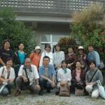 喜如嘉の芭蕉布を訪ねる・うるくクンジー研究会