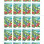 平和の礎(いしじ)平成13年 ふるさと切手