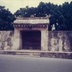 園比屋武御嶽石門(そのひやんうたきいしもん)世界遺産