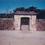 玉陵(たまうどん)世界遺産