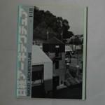 日経アーキテクチュア1982・1・13