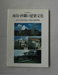 DSC_0322