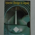 Interior Design in Japan