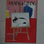 Housing&Living1993・10