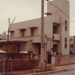 G/house