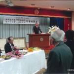 宇栄原自治会・平成21年秋の叙勲受章祝賀会