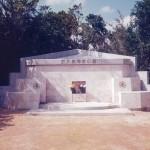 武氏嘉陽家の墓