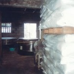 宮里酒造所
