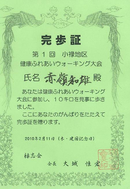 img-212142215-0001