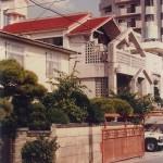 ハバービューの家