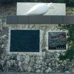 カガンジデークニ(鏡水大根)の碑