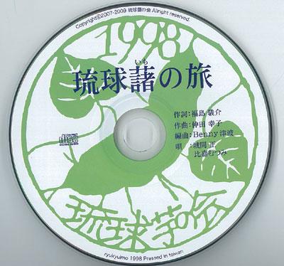 imonokai-01