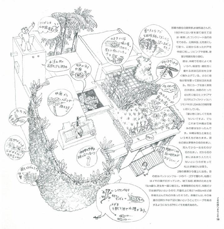 isizuminoie-okuzilyou