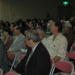 2009年 禄志会文化講演会