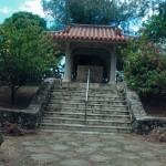 宇栄原の御嶽