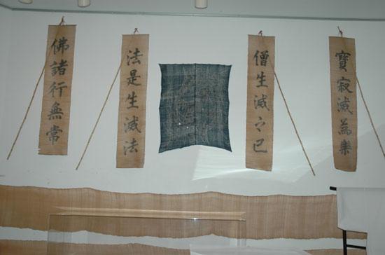 ura-0528-yonn-iti